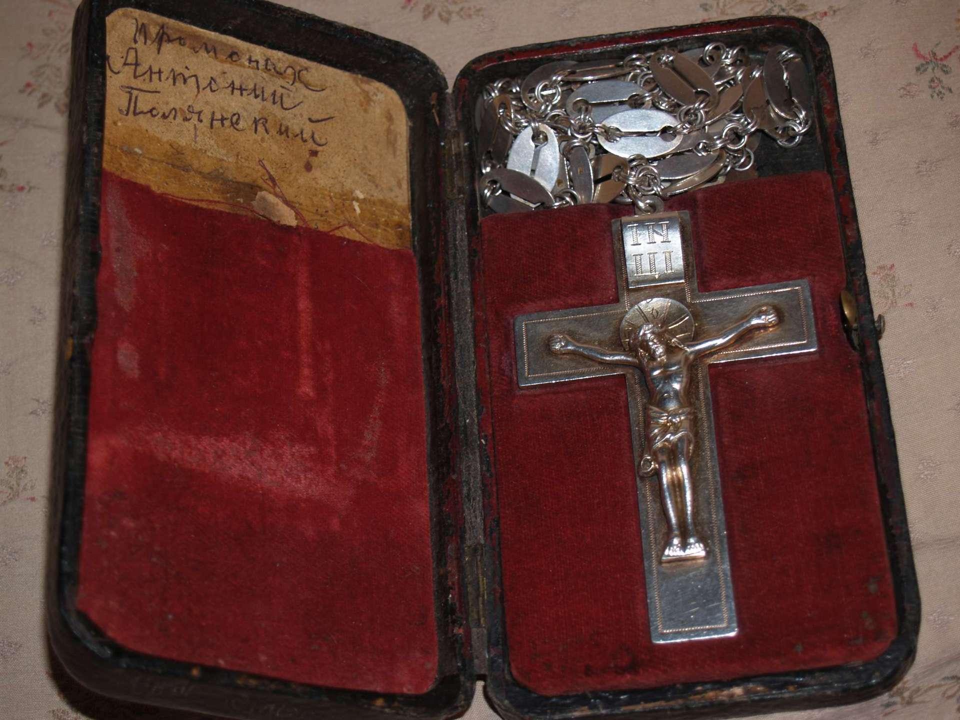 Павловский наперсный крест