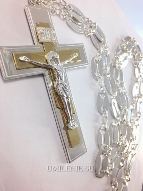 Крест наперсный серебряный с фрагментарной позолотой с цепью