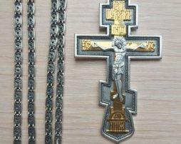 Крест серебряный иерейский с цепью 120 см.