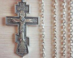 Крест серебряный иерейский c цепью 120 см.