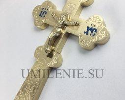 Крест требный латунный без покрытия с эмалью