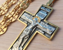 Крест серебряный в позолоте  с цепью 120 см