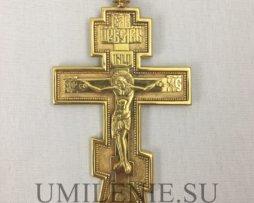 крест латунный в позолоте иерейский для священника