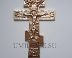 """Медный киотный крест """"Распятие Христово"""""""