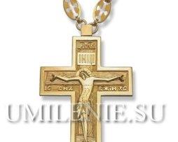 Крест  серебряный с позолотой  с цепью 120 см.