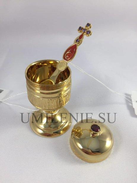 Набор для причащения младенцев: потир латунный в позолоте с закручивающейся крышкой на 15 мл. с лжицей малой