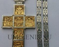 Крест наперсный серебряный многосюжетный с фрагментарной позолотой с цепью