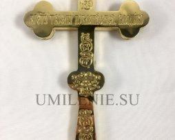Крест напрестольный малый латунный в позолоте со вставками