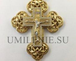Крест наперсный латунный в позолоте c цепью