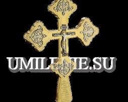 """Крест """"Напрестольный"""" латунный в позолоте"""