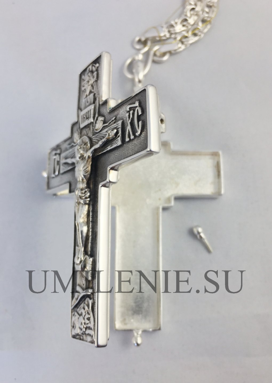 крест мощевик наперсный с украшениями