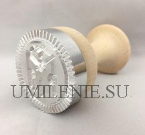 Печать для просфор металлическая гравированная
