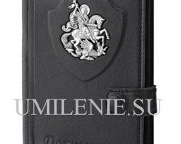 Обложка для документов кожаная Георгий Победоносец. серебро. Подарки, сувениры