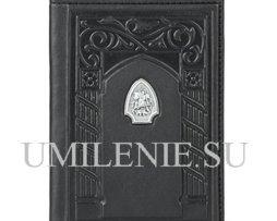 Обложка для паспорта из кожи Святой Георгий. серебро_подарки_сувениры
