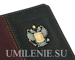 Обложка для паспорта кожаная_Родина_серебро_подарок_сувенир