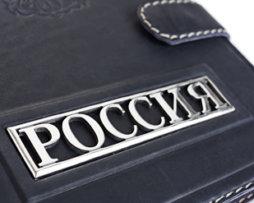 Ежедневник_кожаный_Россия_подарки_сувениры