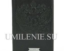Обложка для документов_кожаный_Россия_Подарки_сувениры