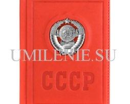 Обложка для паспорта_Ностальгия _кожа_серебро_подарок_сувенир