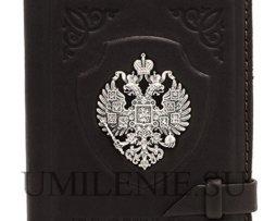 Журнал для записей_Империя_кожа_серебро_подарки_сувениры