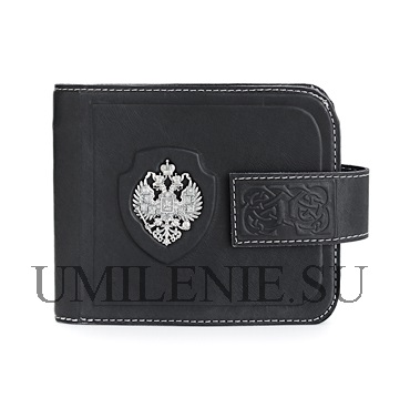 Бумажник_Империя_кожа_серебро_подарки_сувениры
