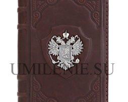 Записная книжка_кожа_серебро_канцтовары_подарки_сувениры