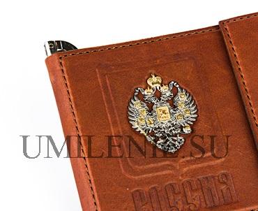 Зажим для денег_Отчизна_кожа_серебро_подарки_сувениры