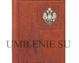 Обложка для документов_кожа_серебро_подарки_сувениры