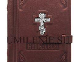Библия_Преображение_кожа_серебро_подарки_сувениры