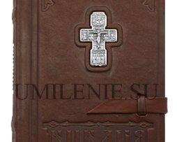 Библия_Знамение_кожа_серебро_подарки_сувениры