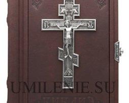 Библия_Воскресение_кожа_серебро_подарки_сувениры