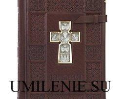 Библия_благочестие_серебро_кожа_подарок_сувенир