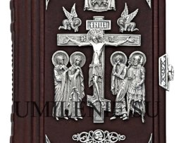 Библия_Распятие_кожа_серебро_подарки_сувениры