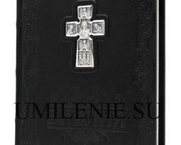 Библия_гравюра_серебро_кожа_подарки_сувениры