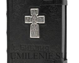 Библия_Спас_кожа_серебро_подарки_сувениры