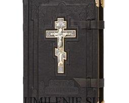Евангелие_кожа_серебро_подарки_сувениры