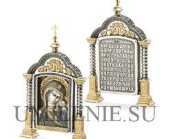Икона парадная_серебро_подарки_сувениры