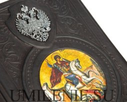 История России_книги_кожа_серебро_подарки_сувениры