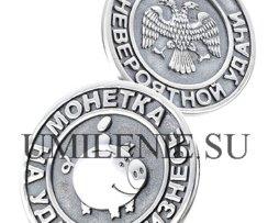 Денежные талисманы_серебро_подарки_сувениры