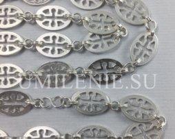 Цепь латунная в серебрении для наперсного креста