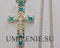 Крест наперсный латунный в серебрении с украшениями с цепью для священнослужителей.