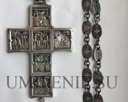 Крест наперсный латунный «12 праздников» в серебрении с цепью