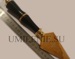 Копие большое с эбонитовой ручкой