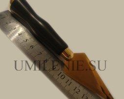 Копие малое с эбонитовой ручкой