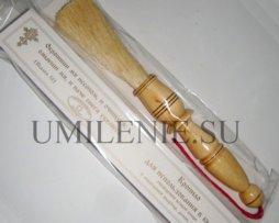 Кропило малое с деревянной ручкой_ворс натуральный
