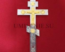 Крест требный латунный