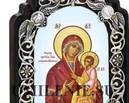 Икона настольная латунная - Богородица Скоропослушница
