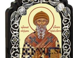 Икона настольная латунная - святитель Спиридон Тримифунтский