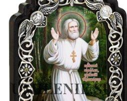 Икона настольная латунная - святой преподобный Серафим Саровский