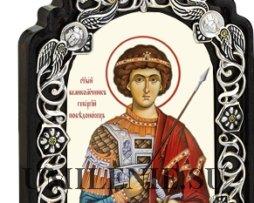 Икона настольная латунная - святой великомученик Георгий Победоносец Чудотворец