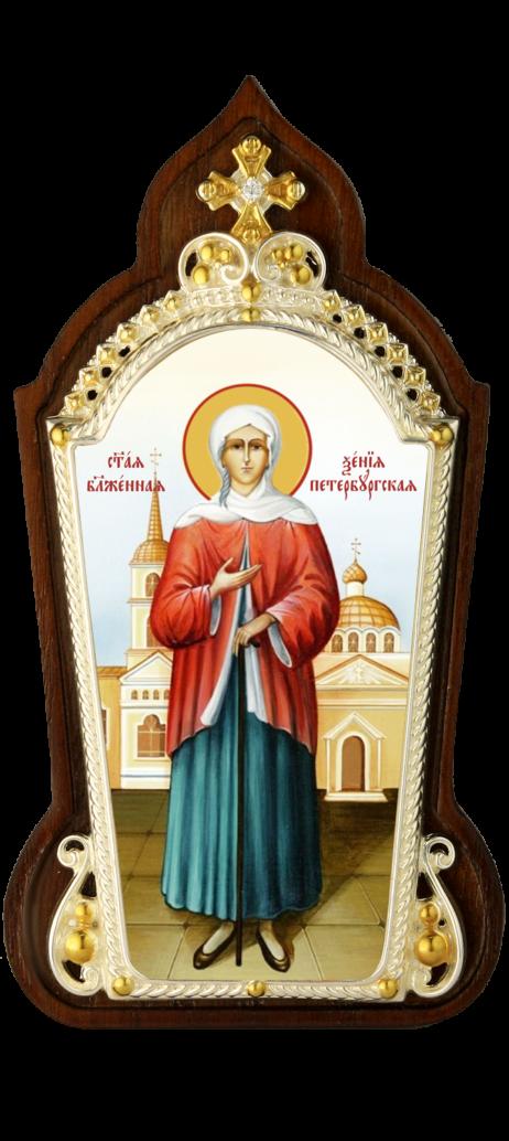 Икона настольная латунная в серебре - святая блаженная Ксения Петербургская
